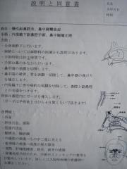 c0135543_18363257.jpg