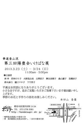 e0204475_20221839.jpg