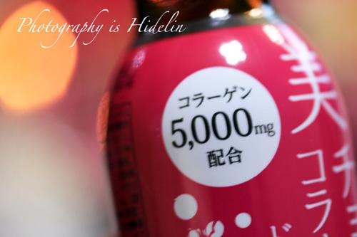 c0011204_20124025.jpg
