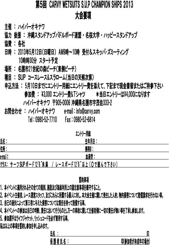 c0191690_18493085.jpg