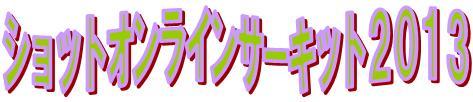 c0140126_11178.jpg