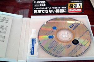 c0210745_1650444.jpg