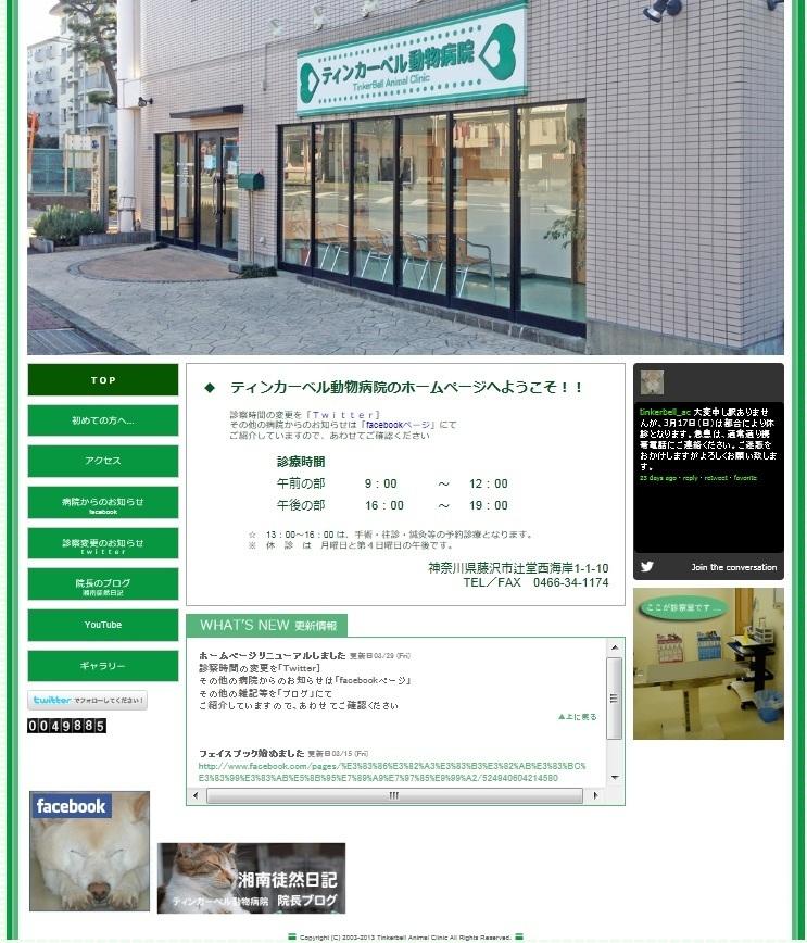 a0212145_1144161.jpg