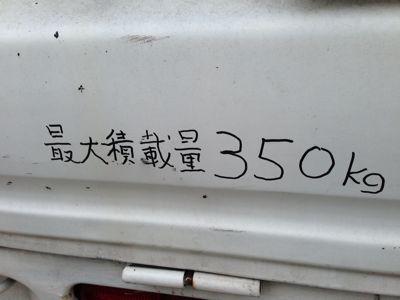 a0007782_1714699.jpg