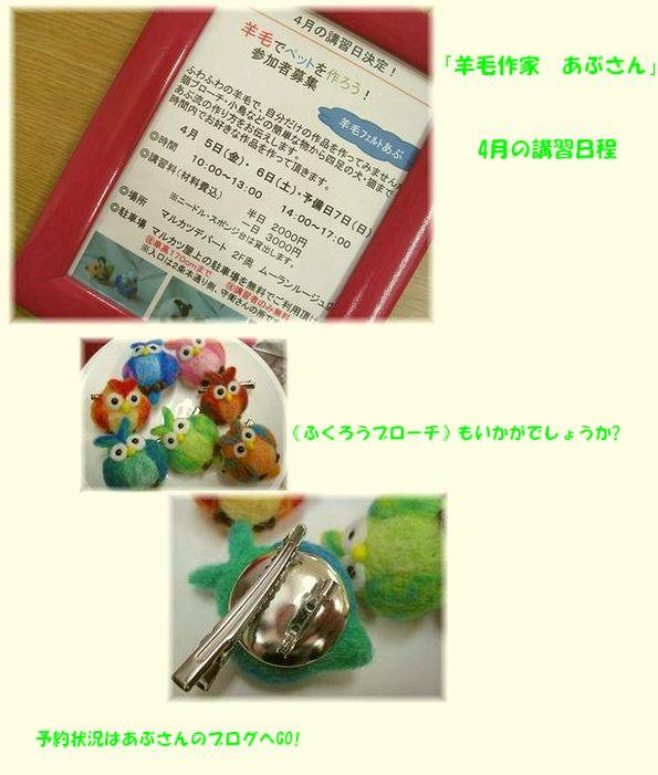 c0221884_21105482.jpg