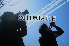 a0137997_20253631.jpg