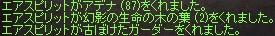 a0201367_23512863.jpg