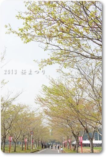e0259816_10371090.jpg