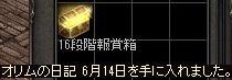 a0201367_7304210.jpg