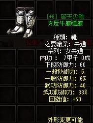 c0164916_746015.jpg