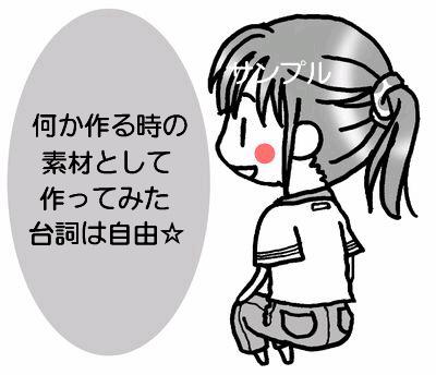 c0088343_19285443.jpg