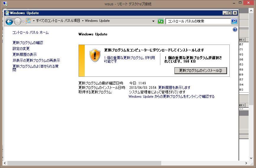 a0056607_1262438.jpg