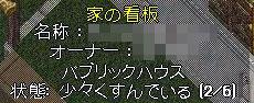 c0184233_115247.jpg