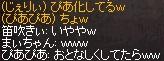 a0201367_13561916.jpg