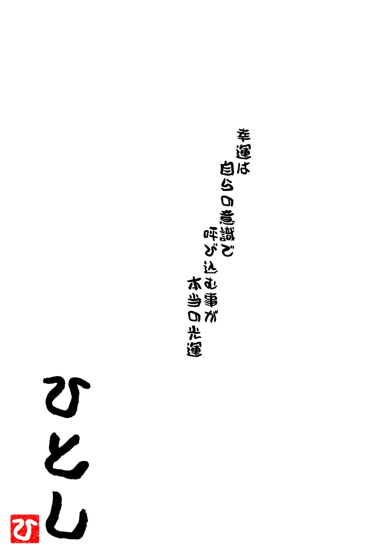 c0142045_1259535.jpg