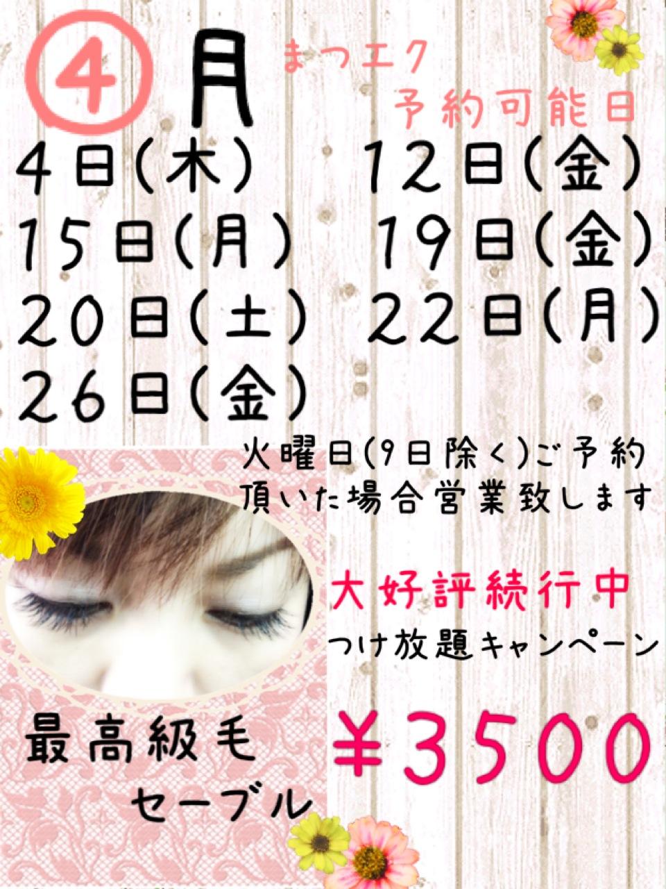 a0300389_14314912.jpg