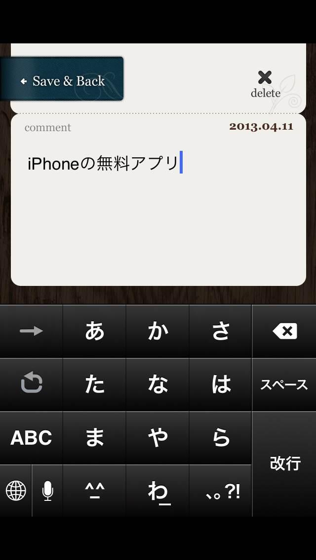 Today is スクリーンショット1