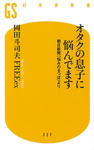 a0099446_20112999.jpg