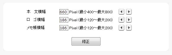 e0223652_11245480.jpg