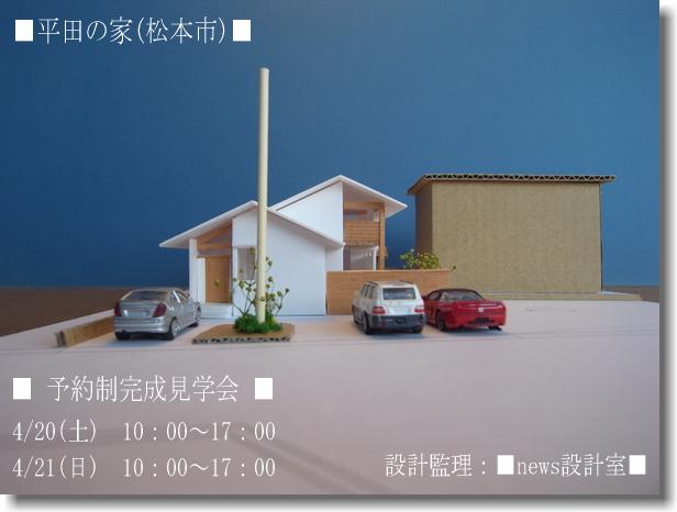 c0166668_2214567.jpg