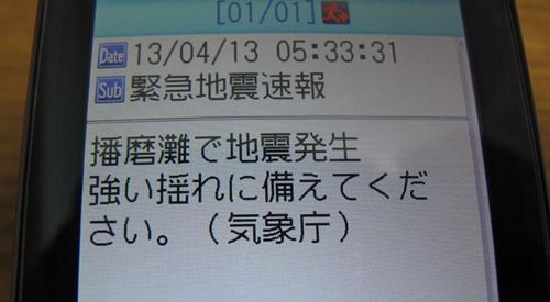 e0138031_754313.jpg