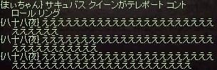 a0201367_2533817.jpg