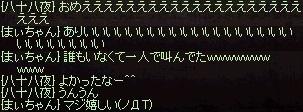 a0201367_2592662.jpg