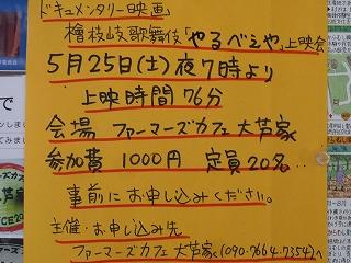 c0189218_18482652.jpg