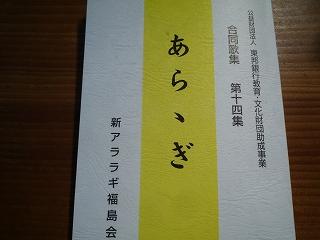 c0189218_1857916.jpg