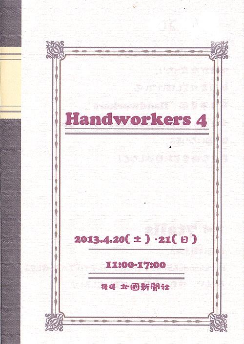c0111844_1102164.jpg