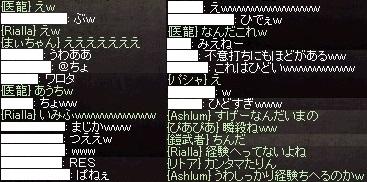 a0201367_5195487.jpg