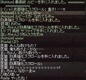 a0201367_5532016.jpg