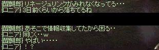 e0175578_19175349.jpg
