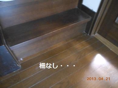 c0206342_1719221.jpg