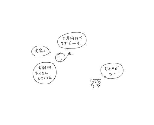 e0065818_9532552.jpg