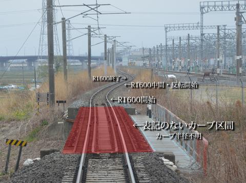 e0259848_1385653.jpg