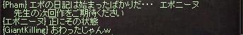 e0064647_0512141.jpg