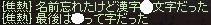 a0201367_11564762.jpg