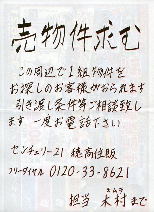 a0258052_13371843.jpg