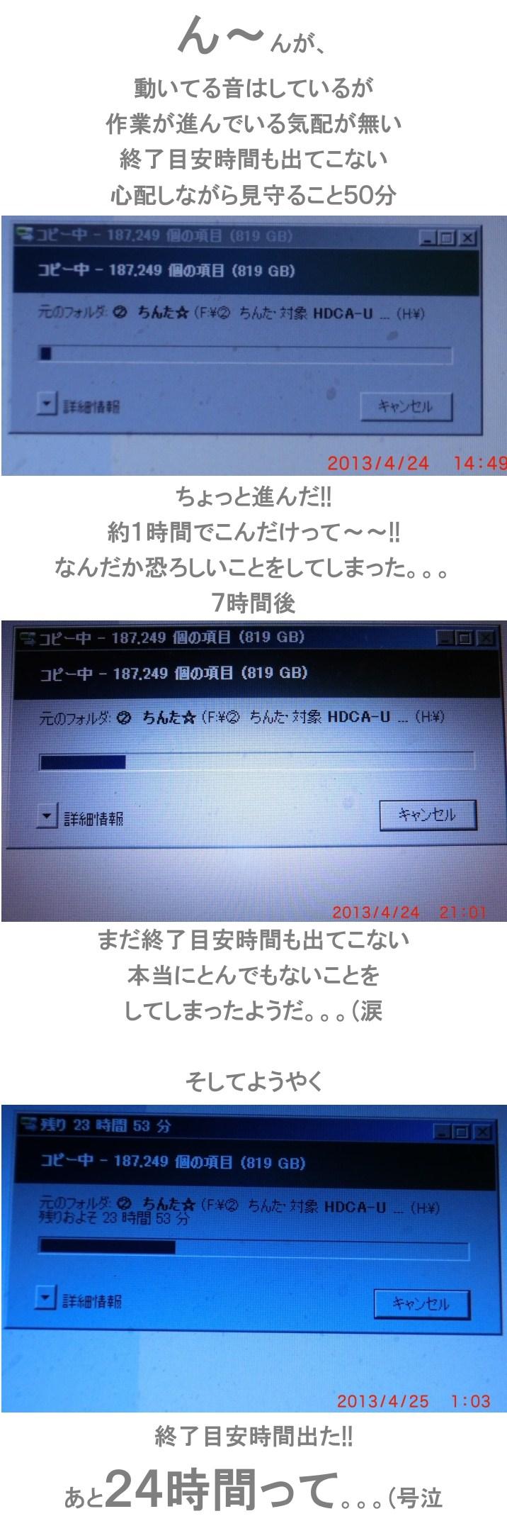 e0199784_7201226.jpg