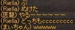 a0201367_12245330.jpg