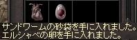 a0201367_524649.jpg