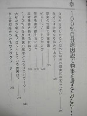 e0135287_1954924.jpg
