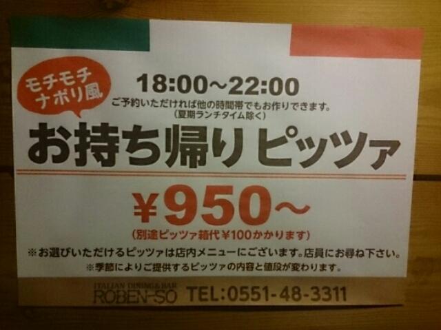 c0016363_9475818.jpg