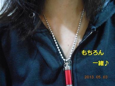 c0206342_6384349.jpg