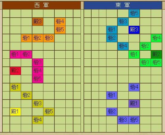 e0287444_144480.jpg