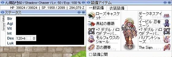 c0224791_135459.jpg