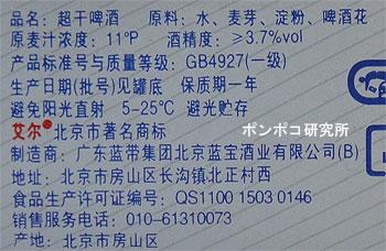 c0301593_21182413.jpg