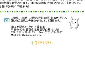 e0053491_1355437.jpg