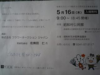 c0189218_19433553.jpg